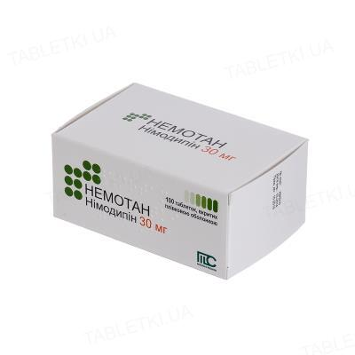 Немотан таблетки, п/плен. обол. по 30 мг №100 (10х10)