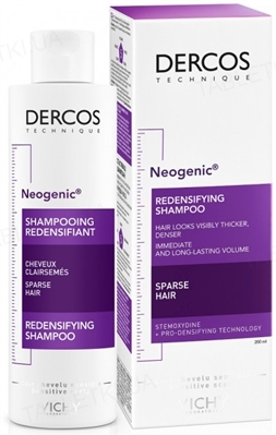 Шампунь Vichy Dercos Neogenic укрепляющий, со стемокседином для увеличения густоты волос, 200 мл