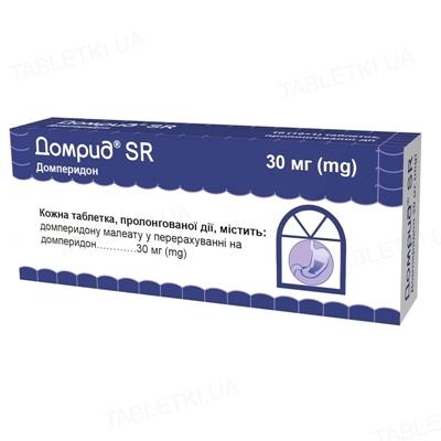 Домрид SR таблетки прол./д. по 30 мг №10