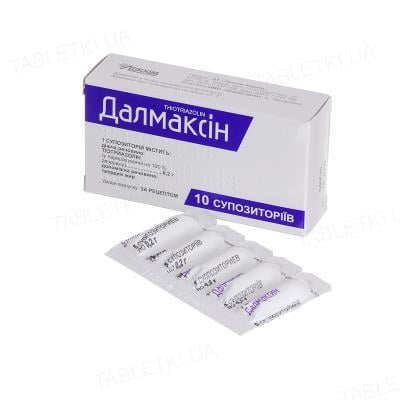 Далмаксин суппозитории по 0.2 г №10 (5х2)