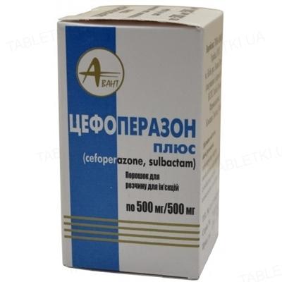 Цефоперазон плюс порошок для р-ра д/ин. по 500 мг/500 мг №1 во флак.