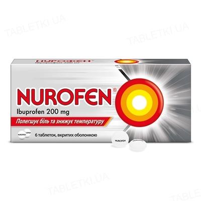 Нурофєн таблетки, в/о по 200 мг №6