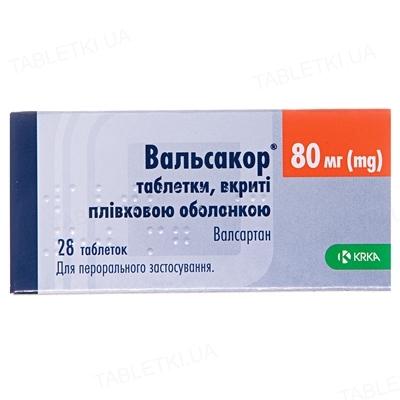 Вальсакор таблетки, п/плен. обол. по 80 мг №28 (14х2)