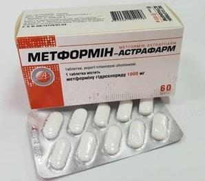 Метформин-Астрафарм таблетки, п/плен. обол. по 1000 мг №60 (10х6)