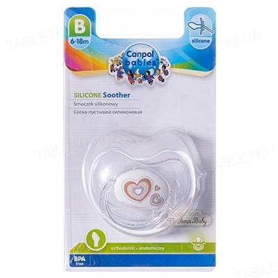 Пустышка силиконовая Canpol Babies Newborn baby анатомическая 22 / 566_bei, 6-18 месяцев, 1 штука