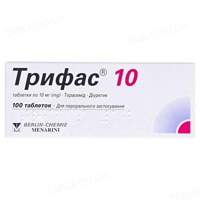 Трифас 10 таблетки по 10 мг №100 (10х10)