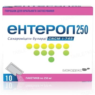 Энтерол 250 порошок д/ор. прим. по 250 мг №10 (2х5) в пак. спар.