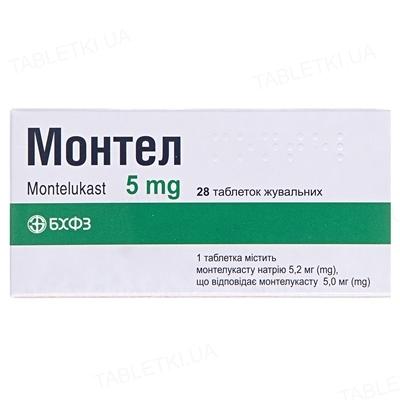 Монтел таблетки жув. по 5 мг №28 (7х4)