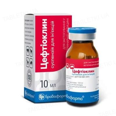 Цефтиоклин (ДЛЯ ЖИВОТНЫХ) суспензия для инъекций, 10 мл
