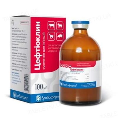 Цефтиоклин (ДЛЯ ЖИВОТНЫХ) суспензия для инъекций, 100 мл