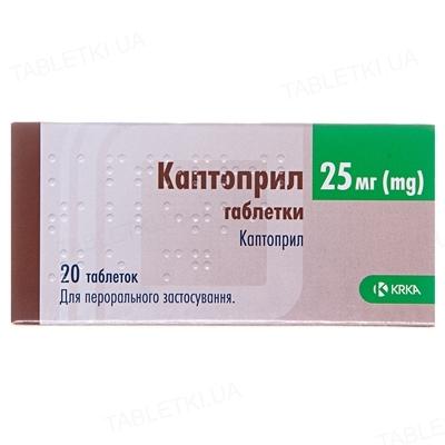 Каптоприл таблетки по 25 мг №20 (10х2)