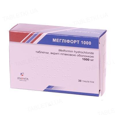 Меглифорт 1000 таблетки, п/плен. обол. по 1000 мг №30 (10х3)