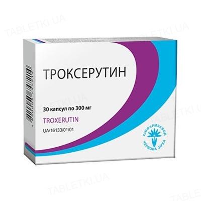 Троксерутин капсулы по 300 мг №30 (10х3)