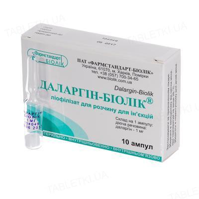 Даларгин-Биолек лиофилизат для р-ра д/ин. по 1 мг №10 в амп.