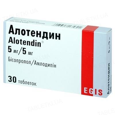 Алотендин таблетки по 5 мг/5 мг №30 (10х3)
