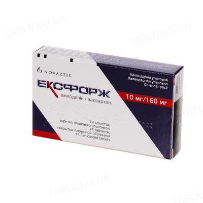 Эксфорж таблетки, п/плен. обол. по 10 мг/160 мг №14