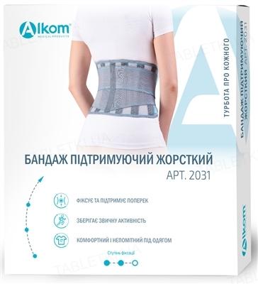 Бандаж поддерживающий Алком 2031 цвет серый, размер 2