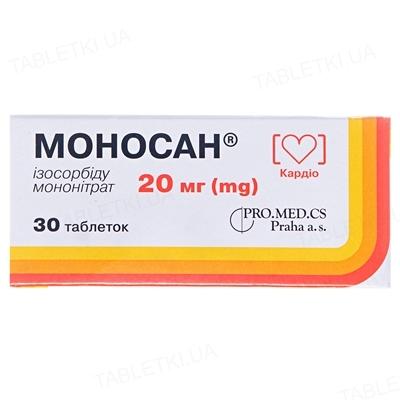 Моносан таблетки по 20 мг №30 (10х3)