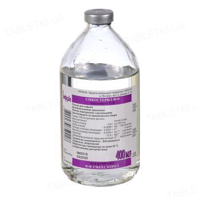 Гликостерил Ф10 раствор д/инф. по 400 мл в бутыл.