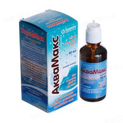 Аквамакс спрей наз. 0.65 % по 50 мл во флак. с клап.-насос.