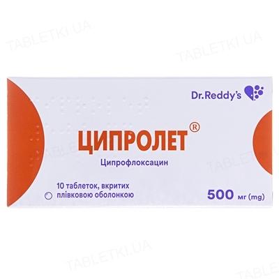 Ципролет таблетки, п/плен. обол. по 500 мг №10