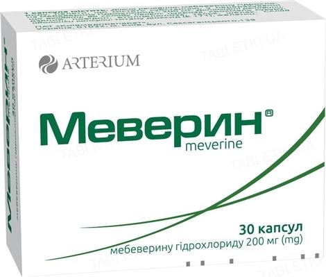 Меверин капсулы по 200 мг №30 (10х3)
