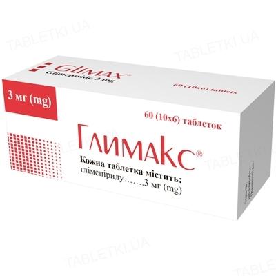 Глимакс таблетки по 3 мг №60 (10х6)