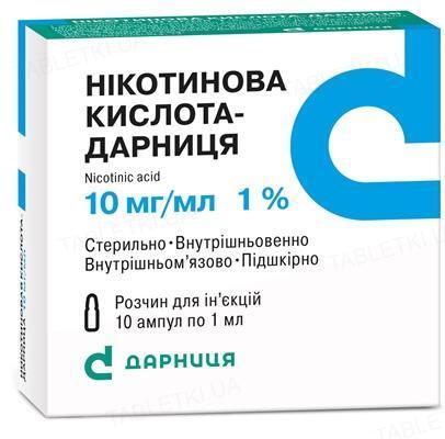 Никотиновая кислота-Дарница раствор д/ин. 10 мг/мл по 1 мл №10 (5х2) в амп.