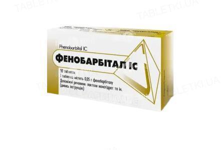 Фенобарбитал IC таблетки по 50 мг №50 (10х5)