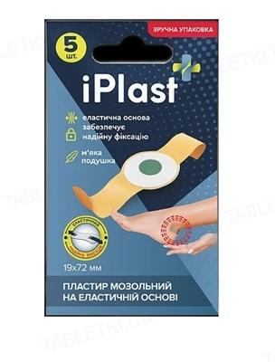 Пластырь мозольный iPlast 1,9 см х 7,2 см, 5 штук