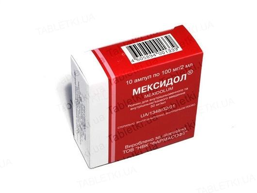 Мексидол раствор д/введ. в/в и в/м 50 мг/мл по 2 мл №10 в амп.