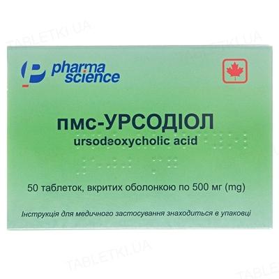 Пмс-урсодиол таблетки, п/о по 500 мг №50 (10х5)