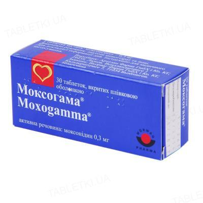 Моксогамма таблетки, п/плен. обол. по 0.3 мг №30 (10х3)