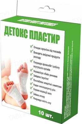 Детокс-пластырь для ног Hebei, 10 штук