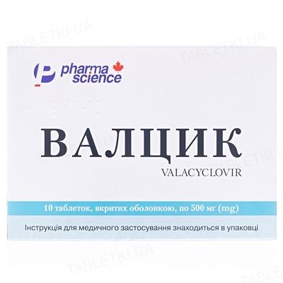 Валцик таблетки, п/о по 500 мг №10