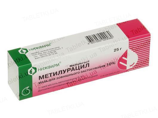 Метилурацил мазь 10 % по 25 г в тубах