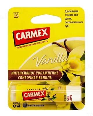 Бальзам для губ Carmex Ваниль, 4,25 г в стиках