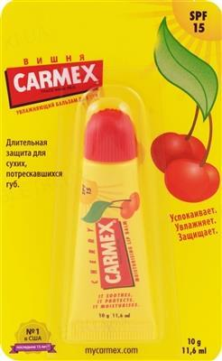Бальзам для губ Carmex SPF15 со вкусом Вишни, 10 г в тубах