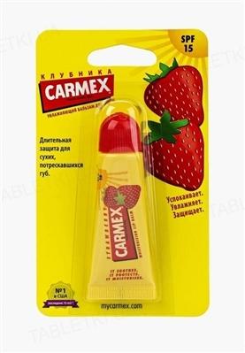 Бальзам для губ Carmex SPF15 со вкусом Клубники, 10 г в тубах