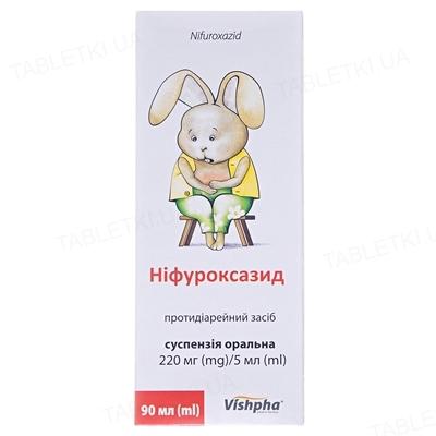 Нифуроксазид-Вишфа суспензия ор. 220 мг/5 мл по 90 мл во флак. (бан.)