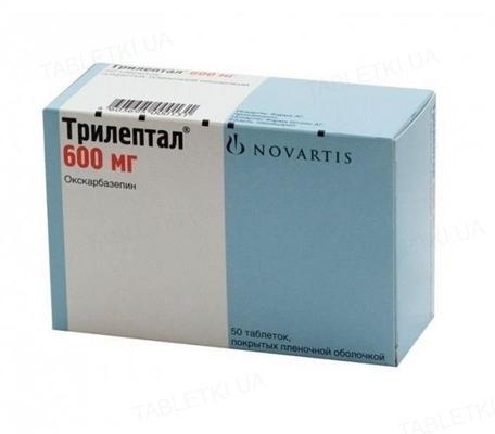 Трилептал таблетки, п/плен. обол. по 600 мг №50 (10х5)