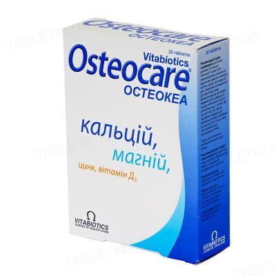 Остеокеа таблетки №30 (15х2)