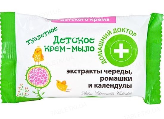 Крем-мыло детское Домашний Доктор, ромашка, череда, календула, 70 г