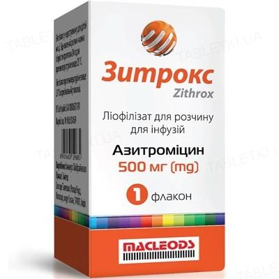 Зитрокс лиофилизат для р-ра д/инф. по 500 мг №1 во флак.