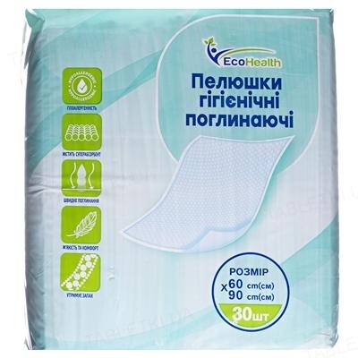 Пеленки гигиенические Ecohealth 60 х 90 см, 30 штук