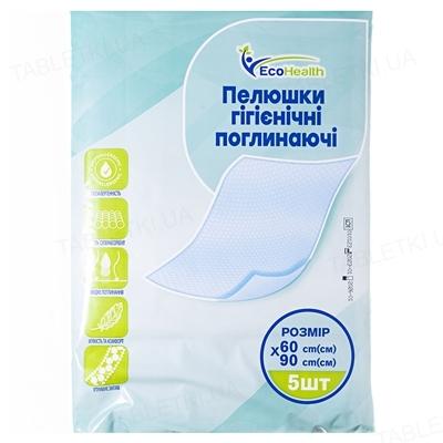 Пеленки гигиенические Ecohealth 60 х 90 см, 5 штук