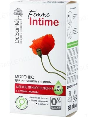 Молочко для інтимної гігієни Dr.Sante Femme Intime М'який дотик, 230 мл