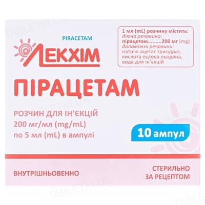 Пирацетам раствор д/ин. 200 мг/мл по 5 мл №10 в амп.