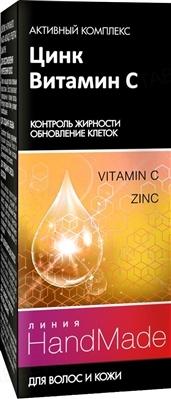 Активный компонент Pharma Group Laboratories Линия Handmade Цинк + Витамин С  для усиления действия шампуней и бальзамов, 5 мл
