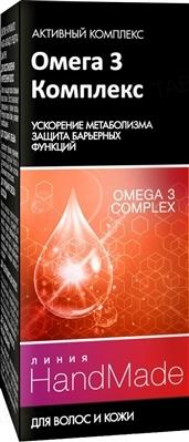 Активный компонент Pharma Group Laboratories Линия Handmade Омега 3 Комплекс для усиления действия шампуней и бальзамов,  5 мл